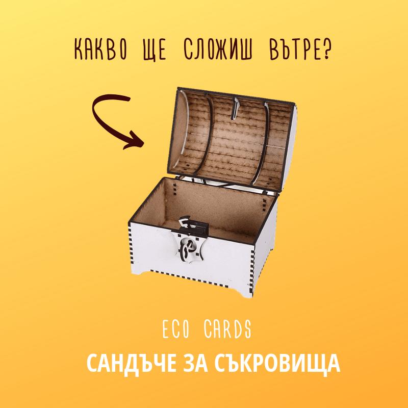 Фейсбук пост за Еко Кардс - продуктов за сандъче
